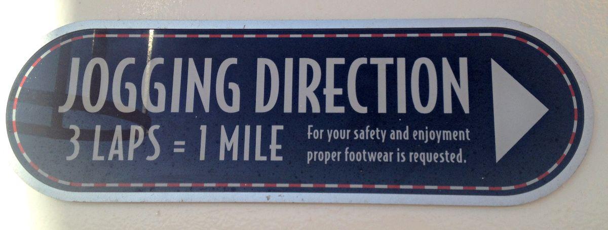 Jogging Track Sign