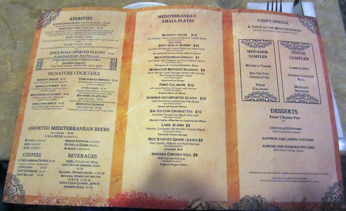 Menu at Spice Road Table
