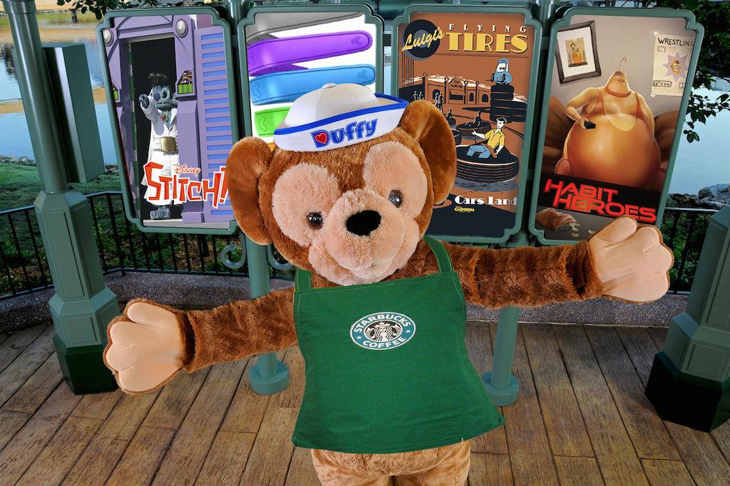 StarbucksDuffy