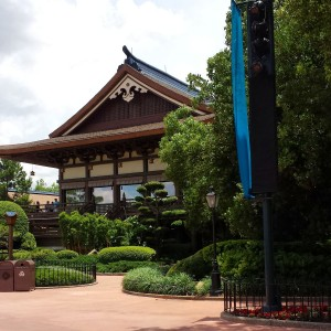 Lush greenery and a Japanese Style Building