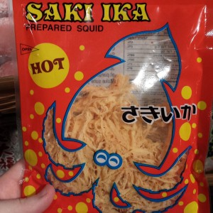 Hot Squid, dried snack, from epcot