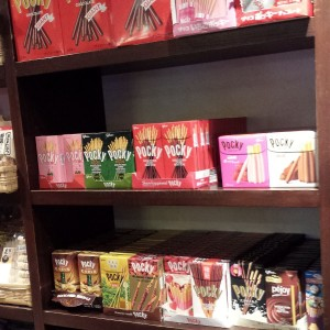 Pocky, epcot snacks from Japan, popular