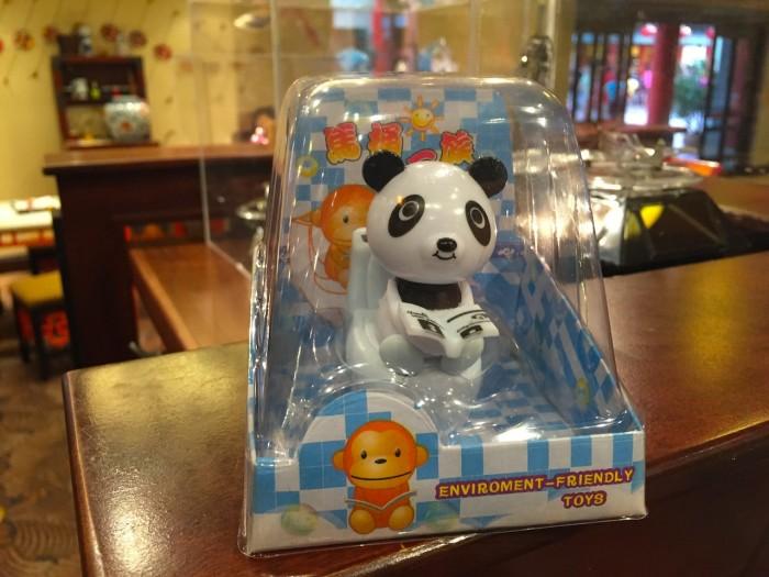 EPCOTSTRANGE_PandaToilet